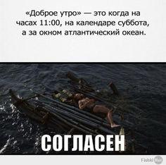 http://nibler.ru/uploads/users/2014-02-07/smile07022014-kartinki-smeshnye-kartinki-fotoprikoly_812760680.jpg