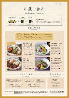 お昼ごはん|みのる食堂|みのりみのるプロジェクト Ux Design, Food Web Design, Food Graphic Design, Food Poster Design, Restaurant Poster, Restaurant Menu Design, Chinese Food Menu, Menu Illustration, Japanese Menu