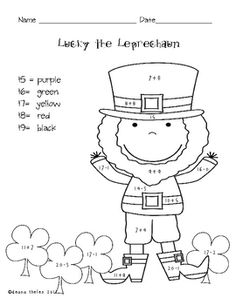 Check out these two great March freebie pages!  One page is leprechaun color by number and the other is a graphing activity. These pages are approp...