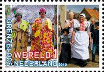 Suriname Spakenburg NL #Utrecht #Spakenburg