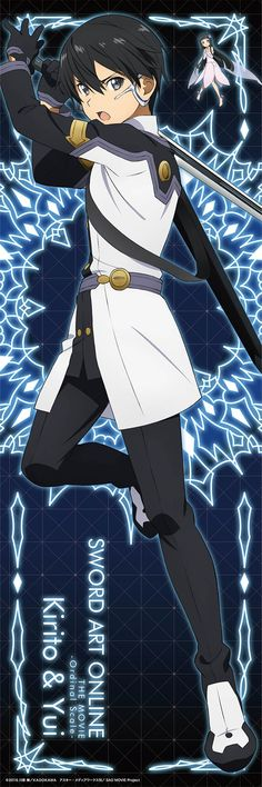 Kirito | Sword Art Online -Ordinal Scale- | Anime Movie | Special Mini Poster