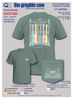 Cute spring formal t-shirt that dates would like, too!