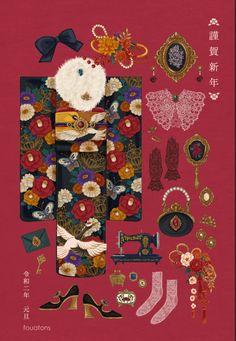 Vintage Fashion Sketches, Fashion Design Drawings, Estilo Lolita, Clothing Sketches, Spiritus, Japanese Prints, Art Challenge, Anime Outfits, Character Design Inspiration