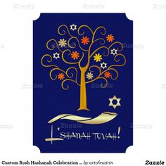 personalized rosh hashanah greeting cards