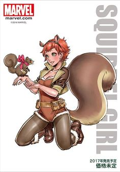 Squirrel Girl by Shunya Yamashita