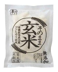 菊太屋米穀店「そのまま玄米」 パッケージ #Japanese rice #packaging:
