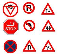 Isharat Seir (إشارات السير): #isharat #traffic #signs in #arabic