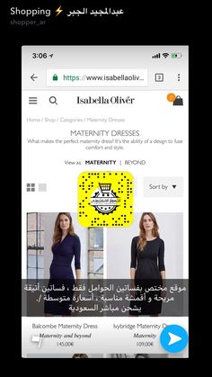 Best Online Shopping Websites, Online Shopping Clothes, Maternity Fashion, Maternity Dresses, Clothing Sites, Queen Quotes, Butt Workout, Beauty Care, Body Care