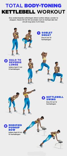 Total Body-Toning Kettlebell Workout #weightloss #loseweight #weightlossworkout #kettlebellworkout #totalbodyworkout #workout #Fitness #Health https://www.youtube.com/watch?v=Q96gA6-kRZk