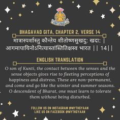 5 Shlokas from Bhagavad Gita that will change your life forever. These are 5 life-changing verses which are essential for everyone. Sanskrit Quotes, Vedic Mantras, Radha Krishna Quotes, Krishna Love, Geeta Quotes, Advaita Vedanta, Motivational Stories, Religious Books, General Knowledge Facts
