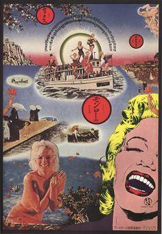 Poster - Marilyn Monroe (Tadanori Yokoo)