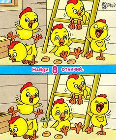 Детская страничка © Ясли - сад №2 г. Березовка
