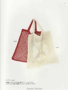 코바늘 하트 네트백 도안 / 뜨개 가방 도안 : 네이버 블로그