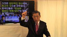 트럼프 대통령에게 김홍기 목사가 보낸 서신 (1) (김홍기 목사, Ph.D., D.Min.)