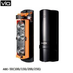 VIA ABE-50(100/150/200/250)  Photoelectric 3 Beams Detector Active Infrared Detector Outdoor 150m/ Indoor 450m