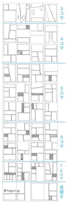漫画 コマ割り easy diy home crafts - Diy Crafts For Home Comic Tutorial, Manga Tutorial, Sketch Manga, Manga Art, Manga Anime, Drawing Reference Poses, Drawing Tips, Drawing Ideas, Concept Art Landscape