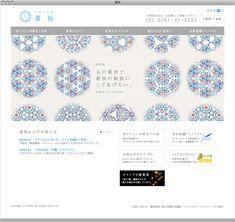 斎苑 | 石川県金沢のホームページ制作・デザイン事務所・映像制作会社|VOICE