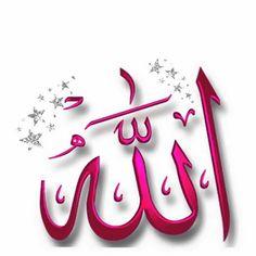 DesertRose,;,Allahu Jalla jalaluh,;,