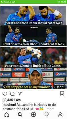 History Of Cricket, World Cricket, Ms Dhoni Profile, Dhoni Quotes, Ms Dhoni Photos, Ms Dhoni Wallpapers, Cricket Quotes, Virat Kohli Wallpapers, Cricket Wallpapers