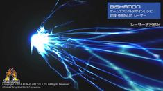 BISHAMON ゲームエフェクトデザインレシピ 作例 05 lazer