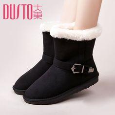 雪地靴 淘宝代购 - 易买中国,您身边的免费海外代购专家!