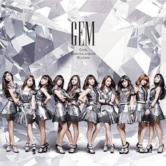 CDJapan : Girls Entertainment Mixture [2CD / Type C] GEM CD Album