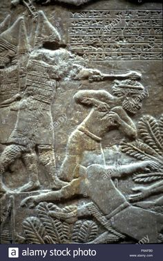 Ashurbanipal at the Battle of Til-Tuba. Museum: State Hermitage, St. Petersburg. Stock Photo