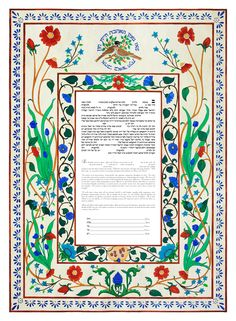 """The border art of this traditional style ketubah is made of bright flowers. At the top surrounding a pair of buntings, is a line from a Hebrew poem by Judah Halevi that translates to,      """"Ever since you became my love's home, my love has dwelled with you.""""  beautiful ketubah customizable text http://ketubah-arts.com/all-ketubah-collection/home-of-love-ketubah"""