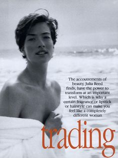 Tatjana Patitz, Fashion Models, Female Fashion, Peter Lindbergh, Mexico City, Make You Feel, Gender Female, Fragrance, Marina Rinaldi