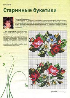 gallery.ru watch?ph=bG1q-fAVfH&subpanel=zoom&zoom=8