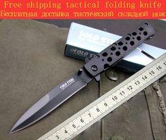 Own a switch blade Cold Steel, Axe, Tools, Swords, Bucket, Facebook, Instruments, Sword, Buckets