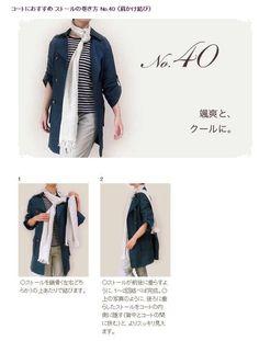 Tie a scarf #40/50
