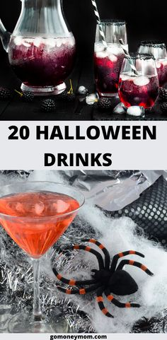 20 easy and spooky Halloween drinks.Halloween Drinks/Halloween Punch/Halloween Cocktails/Halloween Party Ideas