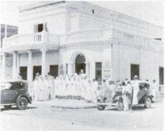 """Centro de salud """"Gota de leche """", 1932, hoy sede de la Panadería """"Suiza"""" #SantaMartaDelAyer"""