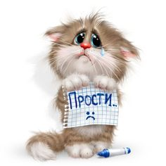 Комментарии к теме Cute Cats, Funny Cats, Funny Emoticons, Kitten Cartoon, Kitten Images, Valentines Day Photos, Cat Drawing, Felt Toys, Cute Illustration