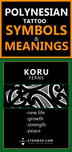 The or fern is the most popular used in and tattoos. It represents new life, and The koru is drawn in negative space, creating the empty space by drawing the around it. Hawaiian Tattoo Meanings, Polynesian Tattoo Meanings, Hawaiian Tribal Tattoos, Samoan Tribal Tattoos, Polynesian Tattoo Designs, Maori Tattoo Designs, Maori Tattoos, Trible Tattoos, Polynesian Art
