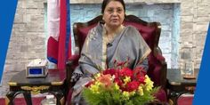 Nepal President Bidya Devi Bhandari has in a surprise move dissolved the House of Representatives and announced mid-term polls on November 12 and 19 after she determined that both embattled Prime Minister K P Sharma Oli and the Opposition alliance were not in a position to form a government. World Watch, Time News, House Of Representatives, Bangla News, News India, Nepal, Presidents, Politics, Mid Term