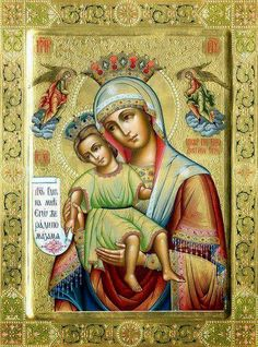 Religious Images, Religious Icons, Religious Art, Jesus And Mary Pictures, Bible Timeline, Greek Icons, I Love You Mother, Church Icon, Christian Artwork