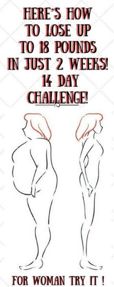 How To Lose Up To 18 Pounds In Just 2 Weeks! 14 Day Challenge!