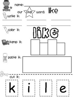 Sight Word/ Star Word Fun - Ashley Wright - TeachersPayTeachers.com