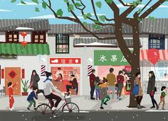 Chinese New year illustration by Jingyao Guo2