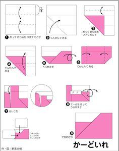 Origami Diagram For Card Case