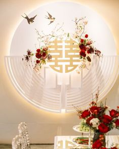 All Details You Need to Know About Home Decoration - Modern Chinese Wedding Tea Ceremony, Chinese Wedding Decor, Chinese Wedding Invitation, Oriental Wedding, Traditional Chinese Wedding, Wedding Backdrop Design, Wedding Stage Decorations, Engagement Decorations, Wedding Ceremony Backdrop