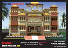 Mansion Designs, Front Gate Design, Modern Contemporary Homes, City Road, Indian Architecture, Ground Floor Plan, Futuristic Design, House Elevation, Temples