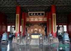 """Qian Qing Gong – Palace of Heavenly Purity (board inscribed with """"Open and Aboveboard"""") of the Forbidden City, Beijing"""
