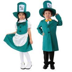 Childrens Pretty Pink Princess Queen Fairytale Fancy Dress Up Halloween Age 3-13