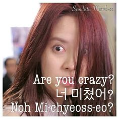 they say this soo much in Emergency Couple!