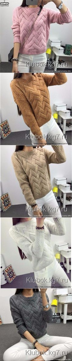 Пуловер структурным УЗОРОМ
