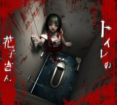 """It is not uncommon for schools to have a toilet permanently occupied by the mysterious girl, who is known in Japanese as Toire no Hanako-san (lit. """"Hanako of the toilet""""). She is often found in the third stall in the restroom on the third floor -- usually the girls' room.    Hanako-san's behavior also varies according to location, but in most cases, she remains holed up in the bathroom until an adventurous student dares to provoke her."""