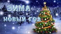 Красивая Русская #зима #Winter Зима скоро #новый_год 2017 #NewYear